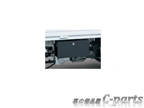 スズキ純正部品 『4年保証』 純正品番 9912F-82M00-ZJ3 お買い物総額11000円以上で送料無料 純正 SUZUKI キャリイ アイテム勢ぞろい ツールロッカー ブルーイッシュブラックパール3 スズキ CARRY DA16T