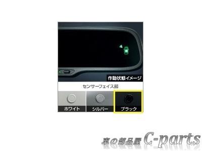 e5a6561af818 純正】TOYOTA CAMRY トヨタ カムリ【AVV50】 コーナーセンサー(ボイス4 ...