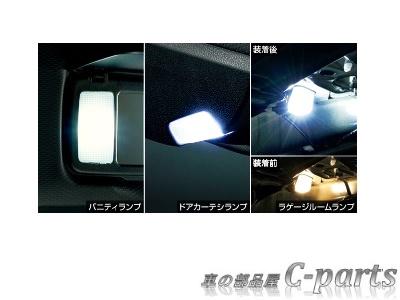 【純正】TOYOTA 86 トヨタ ハチロク【ZN6】  LEDバルブセット(5個入)[0852E-18020]
