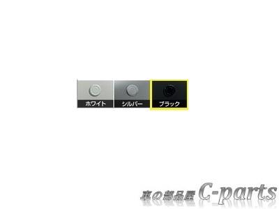 【純正】TOYOTA VOXY トヨタ ヴォクシー【ZWR80W ZWR80G ZRR80W ZRR85W ZRR80G ZRR85G】  コーナーセンサー(フロント左右)【センサー色:ブラック】[08529-28611/08511-74030-C0]