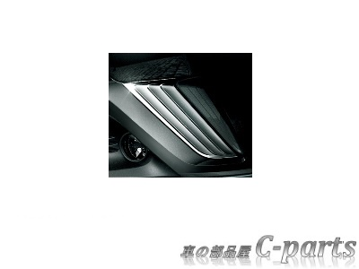 【純正】TOYOTA C-HR トヨタ C-HR【NGX50 ZYX10】  フロントコーナーガーニッシュ【メッキ】[08401-10020]