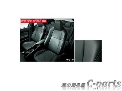 【純正】TOYOTA C-HR トヨタ C-HR【NGX50 ZYX10】  革調シートカバー【仕様は下記参照】【ブラック】[08220-10341]