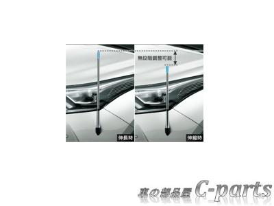【純正】TOYOTA C-HR トヨタ C-HR【NGX50 ZYX10】  フェンダーランプ(デザインタイプ)[08510-10170]