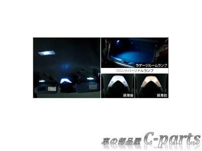 【純正】TOYOTA C-HR トヨタ C-HR【NGX50 ZYX10】  LEDバルブセット(4灯)[0852E-10010]