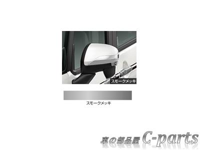 【純正】TOYOTA ROOMY トヨタ ルーミー【M900A M910A】  ドアミラーカバーガーニッシュ【スモークメッキ】[08403-B1110]