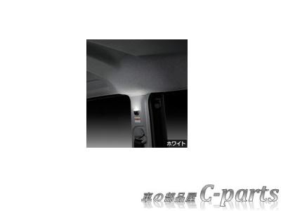 【純正】TOYOTA ROOMY トヨタ ルーミー【M900A M910A】  ピラーライト(センターピラー)【ホワイト】[0852D-B1100]