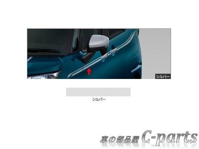 【純正:大型】TOYOTA TANK トヨタ タンク【M900A M910A】  ストライプテープ【シルバー】[08186-B1190]