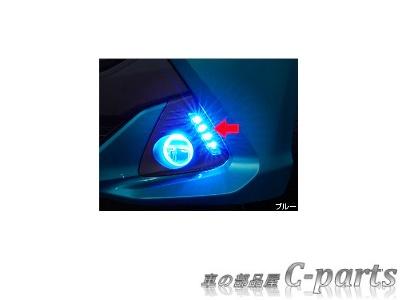 【純正】TOYOTA TANK トヨタ タンク【M900A M910A】  LEDスタイリッシュビーム(ブルー)[08539-B1020]
