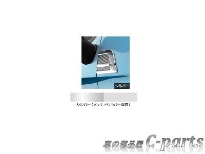 【純正】TOYOTA TANK トヨタ タンク【M900A M910A】  フェンダーガーニッシュ(メッキ+シルバー塗装)【シルバー】[08401-B1220]