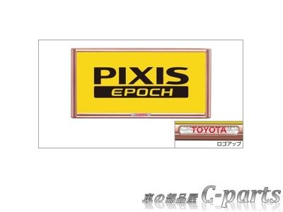 【純正】TOYOTA PIXIS EPOCH トヨタ ピクシスエポック【LA350A LA360A】  ナンバーフレーム(フロント・リヤセット)【ピンク】[08407-00340×2]