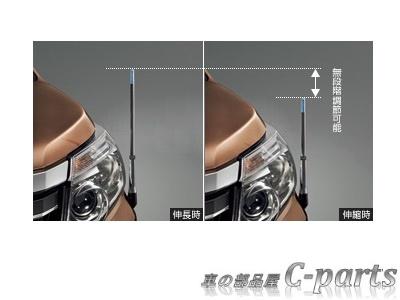 【純正】TOYOTA NOAH トヨタ ノア【ZWR80W ZWR80G ZRR80W ZRR85W ZRR80G ZRR85G】  フェンダーランプ(デザインタイプ)【仕様は下記参照】[08510-28300]