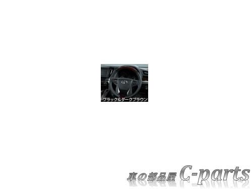 【純正】TOYOTA VELLFIRE トヨタ ヴェルファイア【GGH30W GGH35W AGH30W AGH35W AYH30W】  ウッド調ステアリング【ブラック&ダークブラウン】[08460-58050-C1]