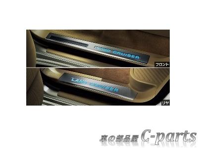 【純正】TOYOTA LAND CRUISER200 トヨタ ランドクルーザー200【URJ202W】  スカッフイルミネーション(1台分)【ブラック】[0852D-60010-C0/PZ115-60001-C0]