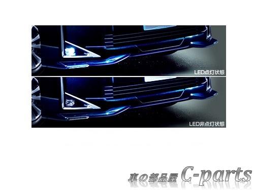 純正 大型 TOYOTA VOXY トヨタ ヴォクシー ZWR80W ZWR80G ZRR80W ZRR85W ZRR80G ZRR85G フロントスポイラー LED付 ブラキッシュアゲハガラスフレーク 08539-28060 08154-28490-C1