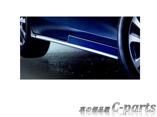 【純正:大型】TOYOTA VOXY トヨタ ヴォクシー【ZWR80W ZWR80G ZRR80W ZRR85W ZRR80G ZRR85G】  サイドマッドガード【ブラック】[08150-28180-C0]
