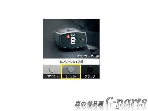 【純正】TOYOTA VOXY トヨタ ヴォクシー【ZWR80W ZWR80G ZRR80W ZRR85W ZRR80G ZRR85G】  コーナーセンサー(ボイス4センサー)【仕様は下記参照】【センサー色:シルバー】[08501-28070/08511-74010-B2]