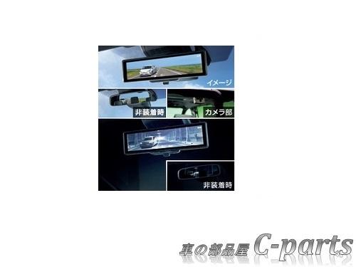 【純正】TOYOTA VOXY トヨタ ヴォクシー【ZWR80W ZWR80G ZRR80W ZRR85W ZRR80G ZRR85G】  電子インナーミラー[08643-28050]
