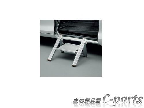 【純正】TOYOTA VOXY トヨタ ヴォクシー【ZWR80W ZWR80G ZRR80W ZRR85W ZRR80G ZRR85G】  ステップ(170mmタイプ)[082B0-00050]