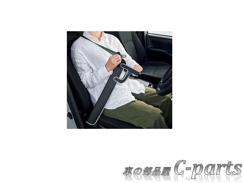 【純正】TOYOTA VOXY トヨタ ヴォクシー【ZWR80W ZWR80G ZRR80W ZRR85W ZRR80G ZRR85G】  シートベルトパッド[0822C-52010]