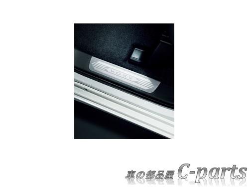 【純正】TOYOTA VOXY トヨタ ヴォクシー【ZWR80W ZWR80G ZRR80W ZRR85W ZRR80G ZRR85G】  スカッフプレート(ステンレス)[08382-28030]