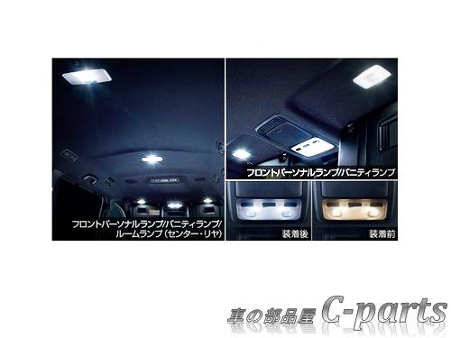 【純正】TOYOTA VOXY トヨタ ヴォクシー【ZWR80W ZWR80G ZRR80W ZRR85W ZRR80G ZRR85G】  LEDバルブセット(6灯)[0852E-28030]