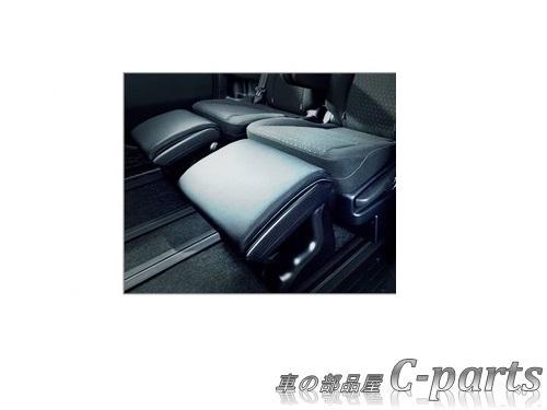 【純正】TOYOTA VOXY トヨタ ヴォクシー【ZWR80W ZWR80G ZRR80W ZRR85W ZRR80G ZRR85G】  オットマン(2個セット)【ブラック】[08790-28080-C0]