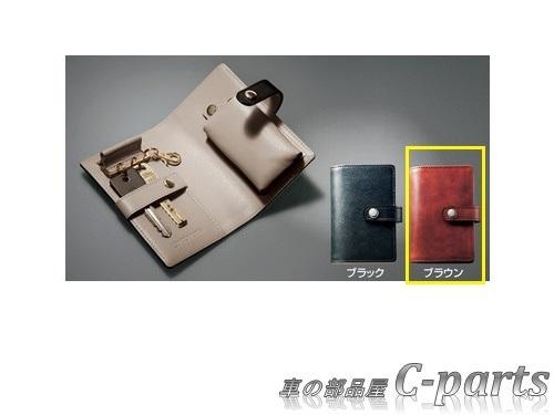 【純正】TOYOTA VOXY トヨタ ヴォクシー【ZWR80W ZWR80G ZRR80W ZRR85W ZRR80G ZRR85G】  本革キーケース【ブラウン】[08193-75010]