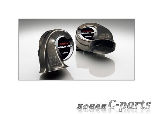トヨタ純正部品 純正品番 08220-28D24-C0 送料無料 美品 純正 TOYOTA VOXY トヨタ ヴォクシー ZWR80W ZRR85G ZRR80G 国内正規品 08522-28040 プレミアムホーン ZRR80W ZRR85W ZWR80G