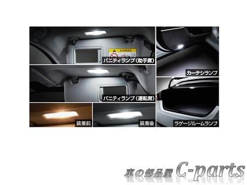 【純正】TOYOTA CAMRY トヨタ カムリ【AXVH70】  LEDバルブセット[0852E-33010]