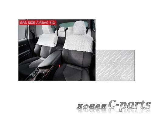 トヨタ純正部品 純正品番 トラスト 08225-33010 送料無料 純正 いつでも送料無料 TOYOTA CAMRY ハーフシートカバー カムリ AXVH70 ホワイト トヨタ ラグジュアリータイプ