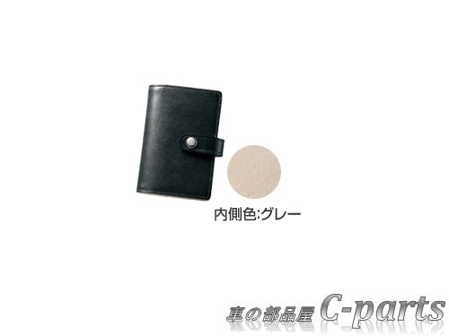 【純正】TOYOTA CAMRY トヨタ カムリ【AXVH70】  本革キーケース【ブラック】[08031-47000]