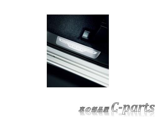 【純正】TOYOTA NOAH トヨタ ノア【ZWR80W/80G ZRR80W/85W ZRR80G/85G】  スカッフプレート(ステンレス)[08382-28000]