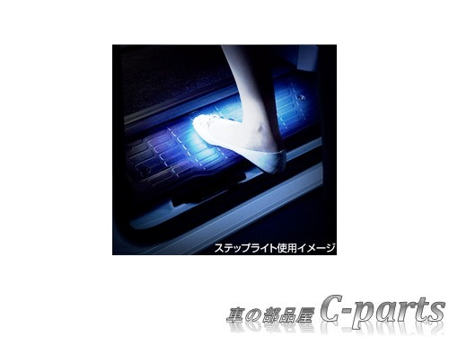 【純正】TOYOTA NOAH トヨタ ノア【ZWR80W/80G ZRR80W/85W ZRR80G/85G】  ステップライト[08527-28231]