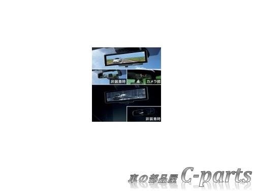 【純正】TOYOTA JPN TAXI トヨタ ジャパンタクシー【NTP10】  電子インナーミラー[08643-15010]