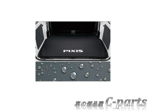 【純正】TOYOTA PIXIS VAN トヨタ ピクシスバン【S321M S331M】  ラゲージソフトトレイ[08213-B5015]