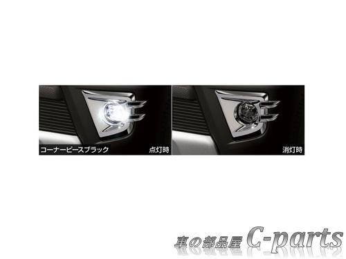 【純正】TOYOTA PIXIS VAN トヨタ ピクシスバン【S321M S331M】  LEDフォグランプ(メッキベゼル付)【ブラック】[08593-B5010]