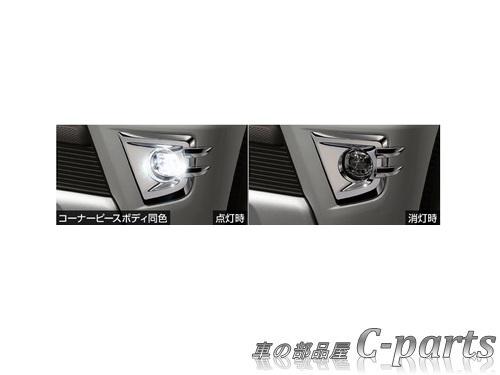【純正】TOYOTA PIXIS VAN トヨタ ピクシスバン【S321M S331M】  LEDフォグランプ(メッキベゼル付)【ホワイト】[08593-B5020-A0]
