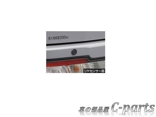 【純正】TOYOTA PIXIS VAN トヨタ ピクシスバン【S321M S331M】  コーナーセンサー(リヤ)[08501-B5020]