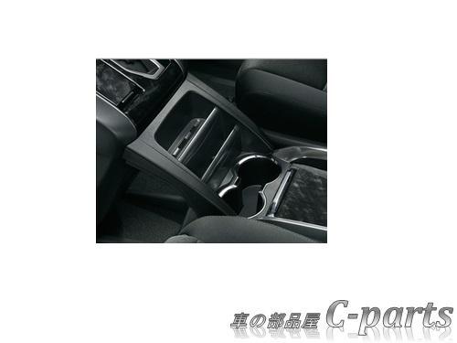 トヨタ純正部品 純正品番 08281-58040-C0 送料無料 商品追加値下げ在庫復活 純正 TOYOTA ALPHARD トヨタ フロアコンソール AGH30W アルファード AYH30W ブラック 完全送料無料 GGH30W GGH35W AGH35W