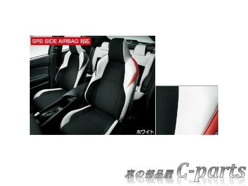 【純正】TOYOTA C-HR トヨタ C-HR【NGX10 NGX50 ZYX10 】  革調シートカバー(1台分)【ホワイト】[08220-10351]