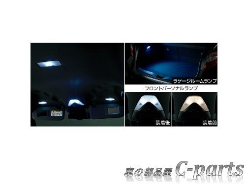 【純正】TOYOTA C-HR トヨタ C-HR【NGX10 NGX50 ZYX10 】  LEDバルブセット(4灯)[0852E-10010]