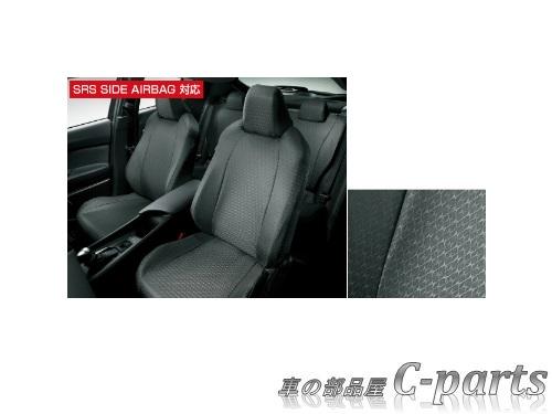 【純正】TOYOTA C-HR トヨタ C-HR【NGX10 NGX50 ZYX10 】  フルシートカバー(撥水)【ブラック】[08220-10330]