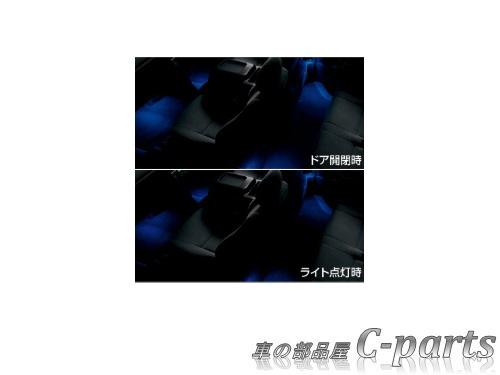 【純正】TOYOTA HIACE トヨタ ハイエース【型式は下記参照】 インテリアイルミネーション(2モードタイプ)[0852B-26010]