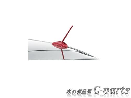 【純正】TOYOTA PASSO トヨタ パッソ【M700A M710A】  カラードアンテナ【パールホワイト】[08309-B1000]