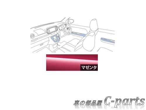 【純正】TOYOTA PASSO トヨタ パッソ【M700A M710A】  インテリアパネルセット【仕様は下記参照】【マゼンタ】[08280-B1190]