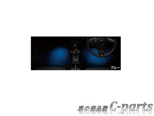 【純正】TOYOTA COPEN GR SPORT トヨタ コペンGRスポーツ【LA400A】  インテリアイルミネーション(ブルー)[0852B-B2060]