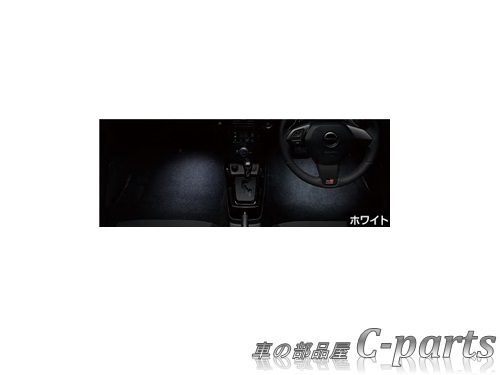 【純正】TOYOTA COPEN GR SPORT トヨタ コペンGRスポーツ【LA400A】  インテリアイルミネーション(ホワイト)[0852B-B2070]
