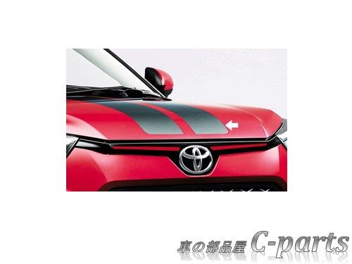 【純正】TOYOTA RAIZE トヨタ ライズ【A200A A210A】  フードデカール[08187-B1060]