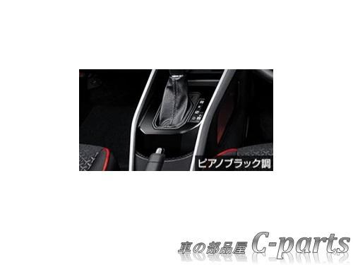 【純正】TOYOTA RAIZE トヨタ ライズ【A200A A210A】  シフトベゼル【ピアノブラック調】[08280-B1370]