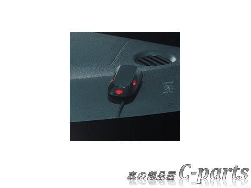 【純正】TOYOTA RAIZE トヨタ ライズ【A200A A210A】  オートアラーム[08625-B1040]